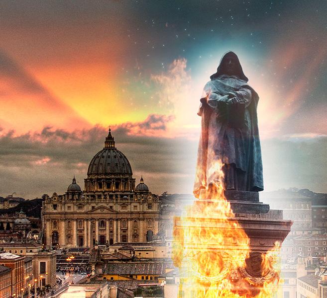 Духовная Революция Джордано Бруно
